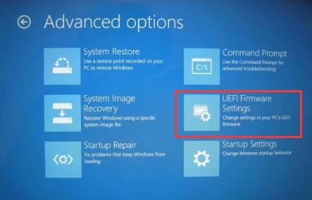 uefi firmware settings in advanced option